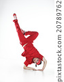 Dancer in red 20789762