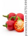 foodstuff, vegetable, vegetables 20791494