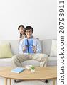 선물, 프레젠트, 부모와 자식 20793911