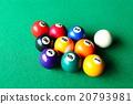 台球 桌球 水池 20793981