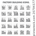 Factory Icons 20794377