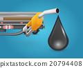 Oil truck 20794408