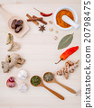 Dried herbs and spices . 20798475