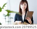 早餐 平板電腦 平板 20799525