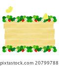 草莓 框架 帧 20799788