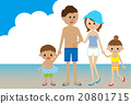 Family Swimwear 20801715