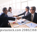 team of  business people successful shaking hand 20802368