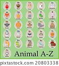 Cute animal alphabet. Funny cartoon character. 20803338