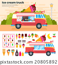 ice cream vector 20805892