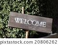 欢迎 房屋 首页 20806262