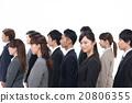 事業女性 商務女性 商界女性 20806355