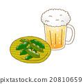 啤酒和毛豆 20810659