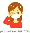 花粉热的女性眼睛的瘙痒 20810745