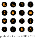 Garden tools simply icons 20812213