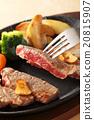 牛排 鐵板燒(在熱板上烤菜) 葷菜 20815907