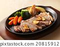 牛排 鐵板燒(在熱板上烤菜) 葷菜 20815912