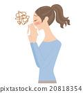 矢量 女性 鼻涕 20818354