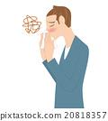 男人们 男子 鼻涕 20818357