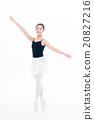 芭蕾 女孩 年輕的女孩 20827216