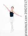 芭蕾 女孩 年輕的女孩 20827217