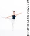 芭蕾 女孩 年輕的女孩 20827219