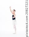 芭蕾 女孩 年輕的女孩 20827221