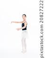 芭蕾 女孩 年輕的女孩 20827222