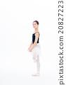 芭蕾 女孩 年輕的女孩 20827223