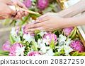 watering ceremony 20827259