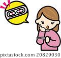 pregnancy test, female, lady 20829030