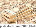 เงินบิ๊กเงินกระดิกธนาคารฝั่งนายจ้างเศรษฐกิจการเงินหมื่นเยนสิบ 1 หมื่นเยนกระเป๋าเงินเยนเยนเยนญี่ปุ่น 1 ล้านเยนล้านเยน 20831048