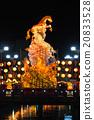 长崎元宵节 节日 庆典 20833528