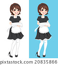 Young Maid Holding Towels 20835866