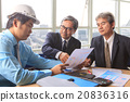 team of young and senior engineering man project meeting in work 20836316
