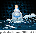 Alice in the Jar 20836433