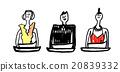 결혼식 피로연 원 포인트 삽화 20839332