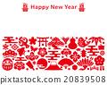 新年的卡明信片大小充滿日式圖標 20839508