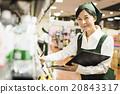 人 售货员 店员 20843317