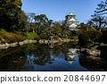 城堡 大阪城 城堡塔楼 20844697