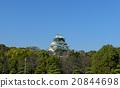 城堡 大阪城 城堡塔楼 20844698