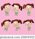 Cute children girl actions set 20849302