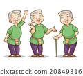 old man cartoon character set 20849316