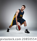 Full length portrait of a basketball player with 20850554