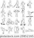 sport silhouettes black simple outline icons set  20852165