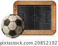 Blackboard with Football Field and Ball 20852192