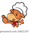 Chef Bull Mascot the best gesture. 20852207