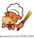 Bull Mascot is holding a chopsticks. 20852269
