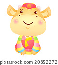 Korea Traditional Cow Mascot is a polite greeting. 20852272