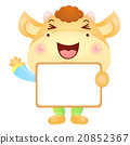 Bull Mascot holding a big board with both hands. 20852367