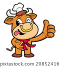 Chef Bull Mascot the best gesture. 20852416